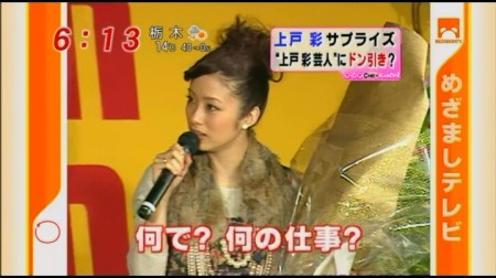 f:id:da-i-su-ki:20100103141750j:image