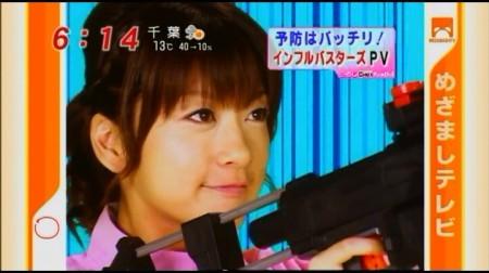 f:id:da-i-su-ki:20100103142159j:image