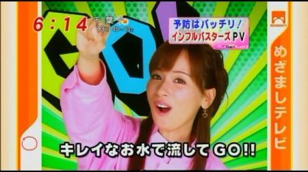 f:id:da-i-su-ki:20100103142200j:image