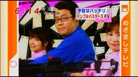 f:id:da-i-su-ki:20100103142202j:image