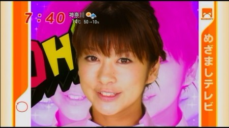 f:id:da-i-su-ki:20100103143647j:image