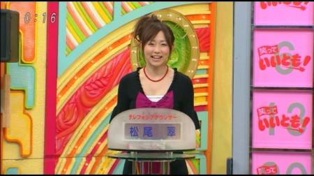 f:id:da-i-su-ki:20100103144507j:image