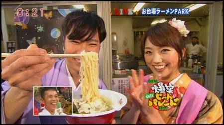 f:id:da-i-su-ki:20100103230250j:image