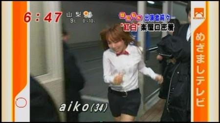 f:id:da-i-su-ki:20100104071258j:image
