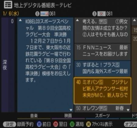 f:id:da-i-su-ki:20100105175120j:image