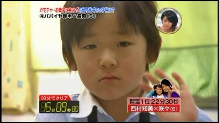 f:id:da-i-su-ki:20100105201141j:image