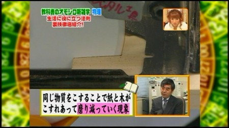 f:id:da-i-su-ki:20100105205339j:image