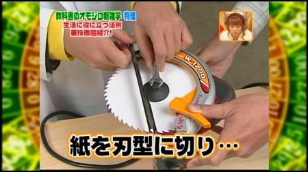 f:id:da-i-su-ki:20100105205341j:image