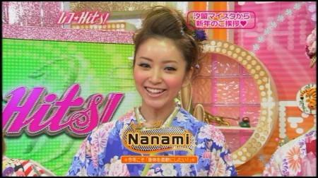 f:id:da-i-su-ki:20100106022524j:image