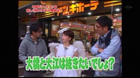 f:id:da-i-su-ki:20100107020131j:image