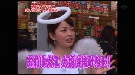 f:id:da-i-su-ki:20100107020135j:image