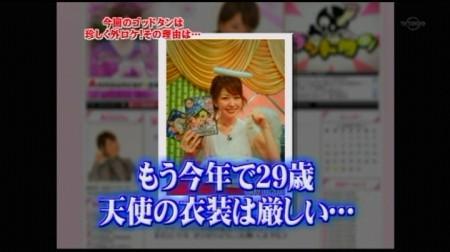 f:id:da-i-su-ki:20100107020146j:image