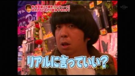 f:id:da-i-su-ki:20100107020344j:image