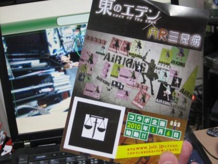 f:id:da-i-su-ki:20100107225103j:image