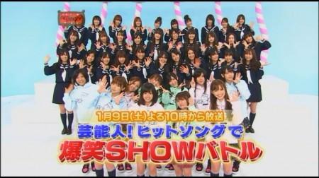 f:id:da-i-su-ki:20100108014739j:image