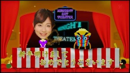 f:id:da-i-su-ki:20100108032624j:image
