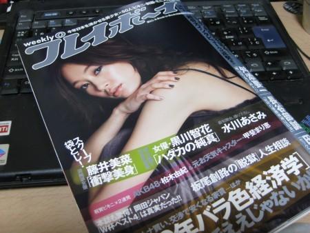 f:id:da-i-su-ki:20100108175438j:image