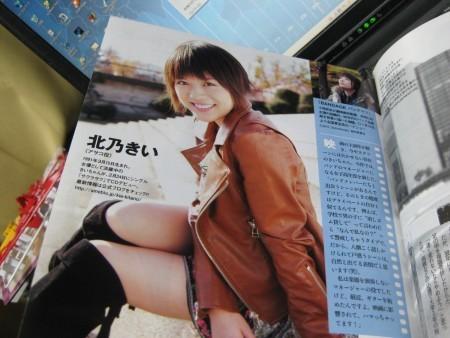 f:id:da-i-su-ki:20100108175658j:image