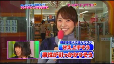 f:id:da-i-su-ki:20100109072413j:image