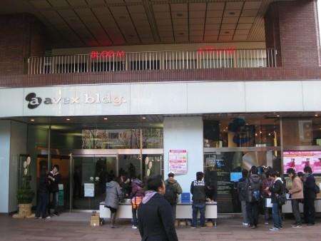 f:id:da-i-su-ki:20100109143726j:image