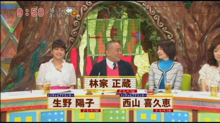 f:id:da-i-su-ki:20100109190058j:image