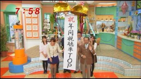 f:id:da-i-su-ki:20100109191412j:image