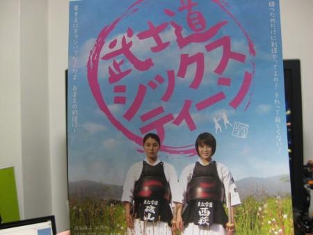 f:id:da-i-su-ki:20100109192358j:image