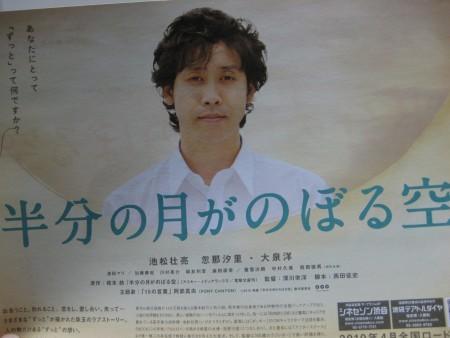 f:id:da-i-su-ki:20100109192523j:image