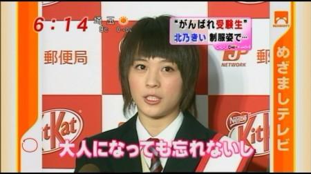 f:id:da-i-su-ki:20100110021035j:image