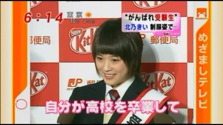 f:id:da-i-su-ki:20100110021041j:image