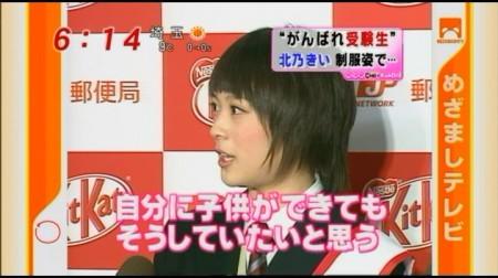 f:id:da-i-su-ki:20100110021122j:image