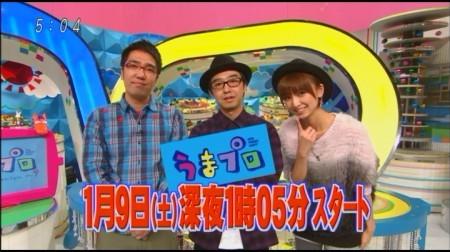 f:id:da-i-su-ki:20100110023032j:image