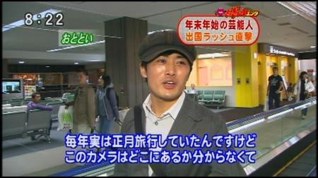 f:id:da-i-su-ki:20100110130733j:image