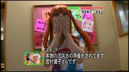 f:id:da-i-su-ki:20100110154445j:image