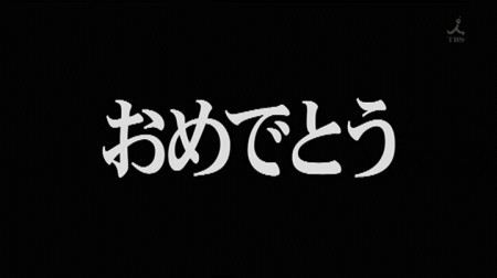 f:id:da-i-su-ki:20100110154731j:image