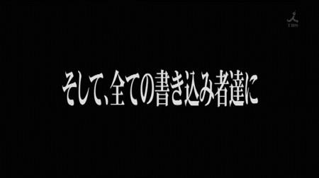 f:id:da-i-su-ki:20100110154732j:image