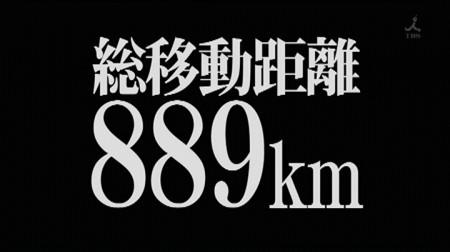 f:id:da-i-su-ki:20100110154734j:image