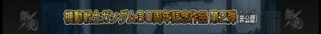 f:id:da-i-su-ki:20100110224457j:image