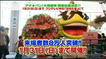 f:id:da-i-su-ki:20100111011734j:image