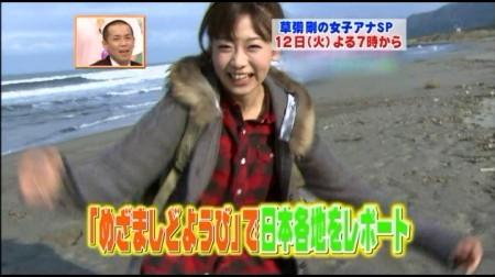 f:id:da-i-su-ki:20100111015036j:image
