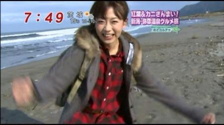 f:id:da-i-su-ki:20100111015853j:image