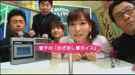 f:id:da-i-su-ki:20100111120826j:image