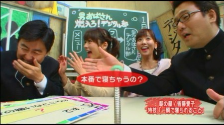f:id:da-i-su-ki:20100111121205j:image
