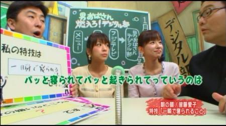 f:id:da-i-su-ki:20100111121209j:image