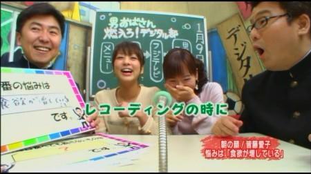 f:id:da-i-su-ki:20100111121549j:image