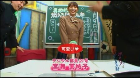 f:id:da-i-su-ki:20100111125646j:image