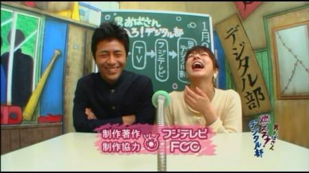 f:id:da-i-su-ki:20100111125812j:image