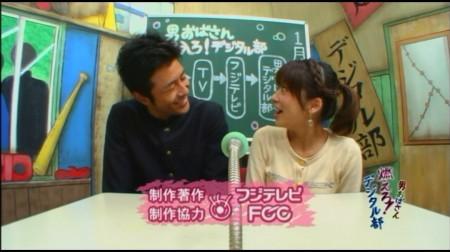 f:id:da-i-su-ki:20100111125829j:image