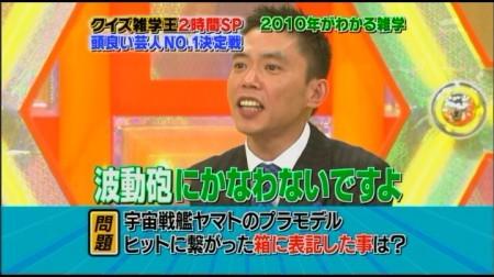 f:id:da-i-su-ki:20100113230311j:image