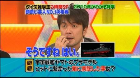 f:id:da-i-su-ki:20100113230313j:image
